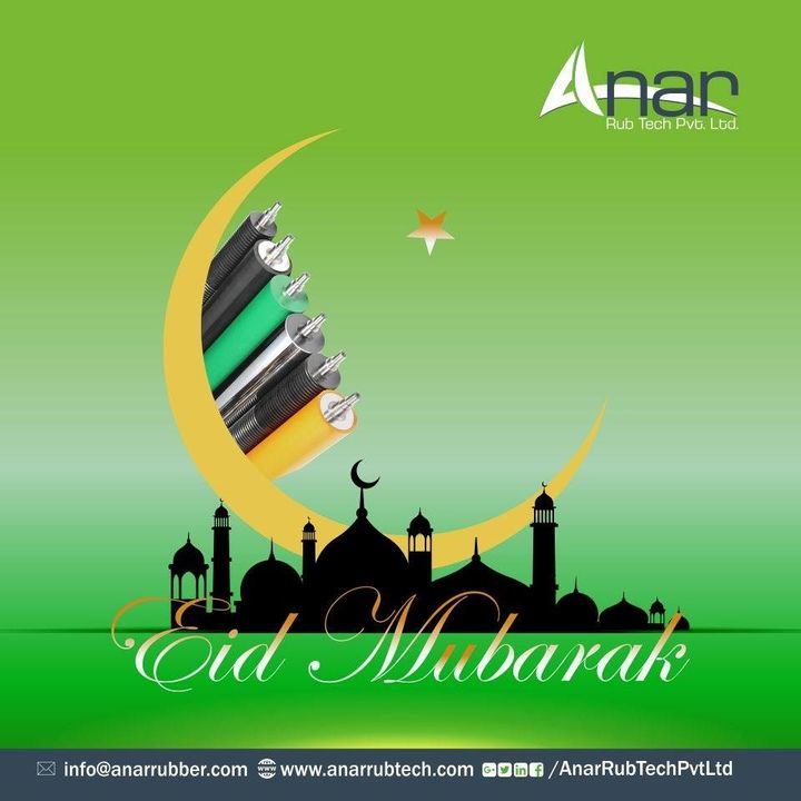 May the Noor of this Eid illuminate your heart, mind, soul and may all your prays be answered. Eid Mubarak! #EidMubarak #AnarRubTechPvtLtd