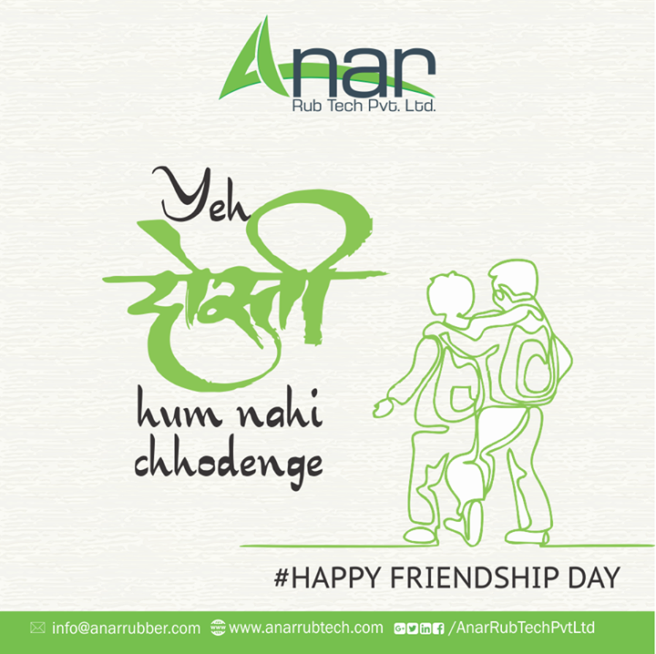 Anar Rub Tech,  HappyFriendshipday, friendship, RubberRollerManufacturer, RubberRollerExporters, RubberRollerSuppliers