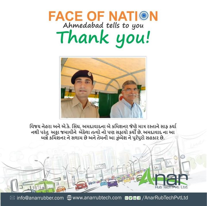 A pride moment for Ahmedabad to have Mr. Vijay Nehra and Mr. A.K. Singh as two powerful commissioners who solved the traffic problems and raised awareness of parking of vehicles. #swachbharatabhiyan #RubberRollerManufacturer  #RubberRollerExporters  #RubberRollerSuppliers