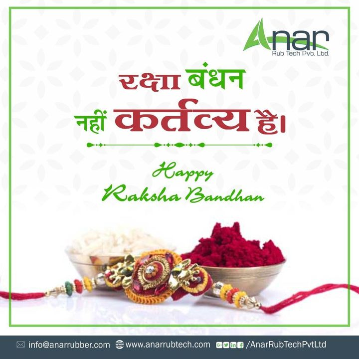 Celebrate the bond of fights with fun and creating special memories in those adorable good old days. Happy Rakshabandhan!   #happyrakshabandhan #RubberRollerManufacturer  #RubberRollerExporters  #RubberRollerSuppliers