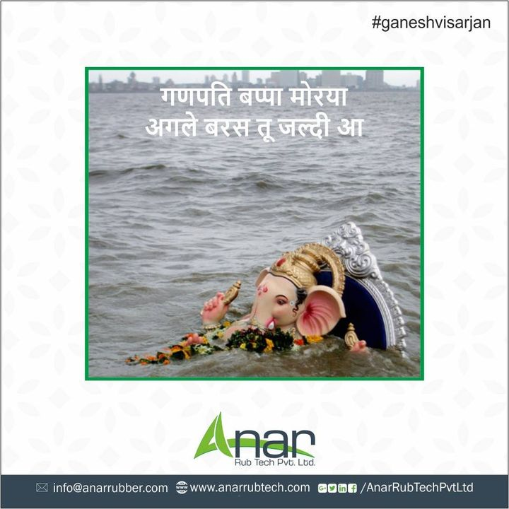 May the Lord Vigna  Vinayaka remove all obstacles and shower you with bounties. #ganeshvisarjan #anarrubtech