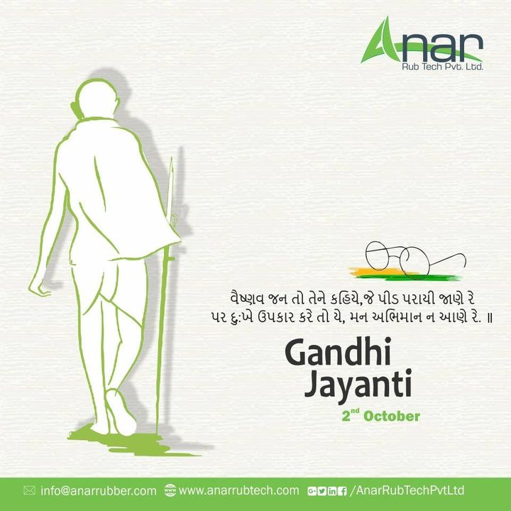 A coward is incapable of exhibiting love; it is the prerogative of the brave. #happygandhijaynati #RubberRollerManufacturer  #RubberRollerExporters  #RubberRollerSuppliers