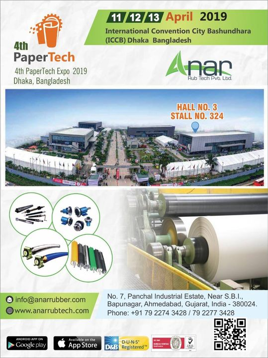 Visit Us at 4th PaperTech. Do visit us and see the mechanism of wide variety of rollers.  Date: 11th to 13th April , 2019  Stall no. : 324 Hall no. : 3 #AnarRubTech #PaperTech #Exhibition