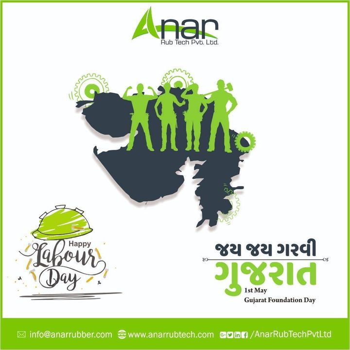 Gujarat's only mantra is stay in peace, works towards development and growth. This #Labourday let's appreciate every citizen who steps forward in this development. #HappybirthdayGujarat!  #AnarRubTech #RubberRollerManufacturer #RubberRollerExporters #RubberRollerSuppliers