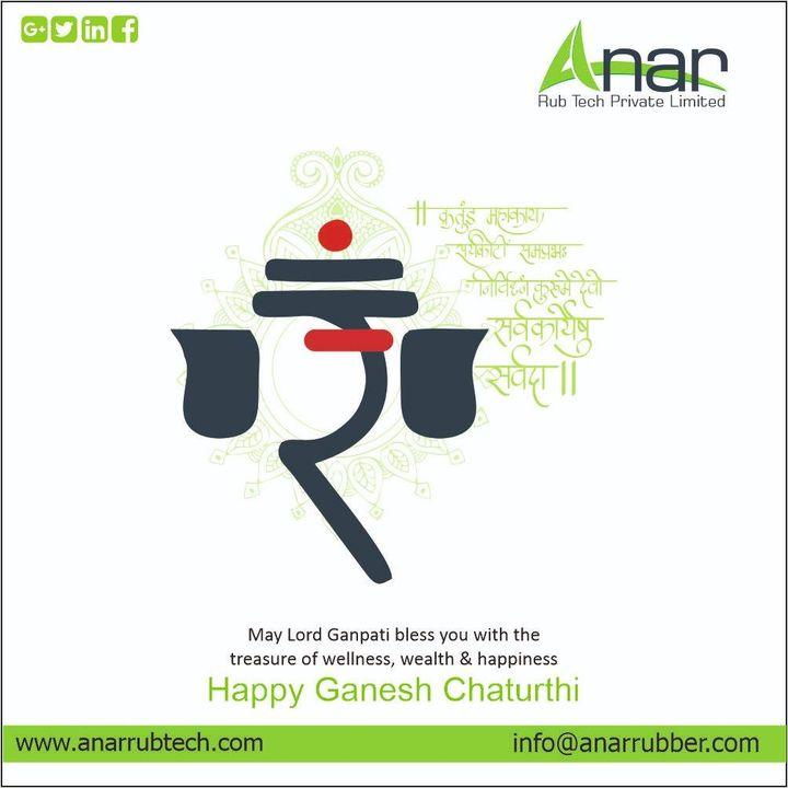 Wishing you a Happy Vinayak Chaturthi. May the grace of God keep enlightening your lives and bless you always.Happy Ganesh Chaturthi..!! #rubberroller #anarrubtechpvtltd #rubbersleeves #rubberexpander #rubberproducts #happyganeshchaturthi